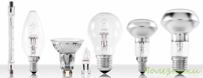 Особенности выбора галогеновых лампочек