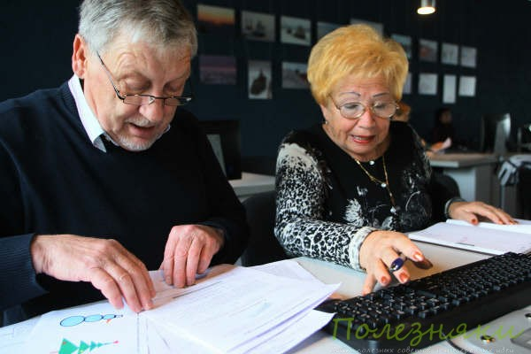 Как найти работу перед пенсией
