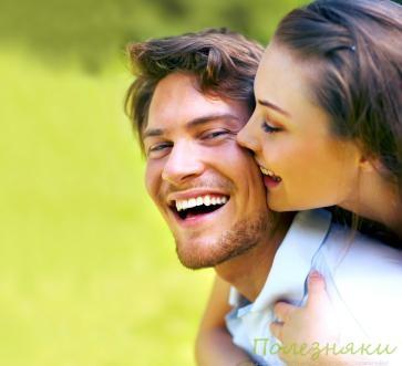 Пять способов показать свою любовь