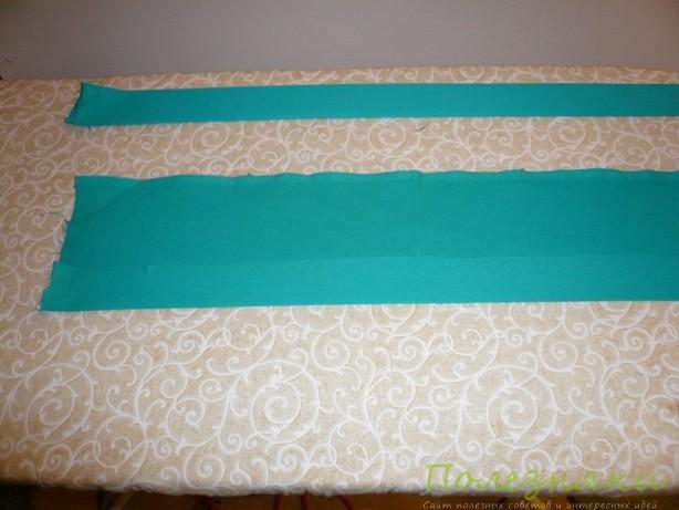 Сложите полоски ткани