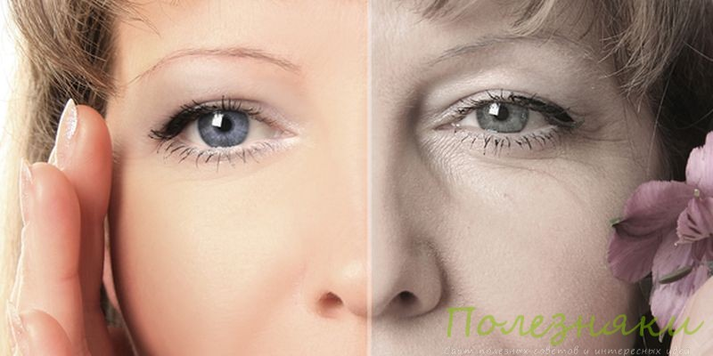 Возраст и недостатки внешности