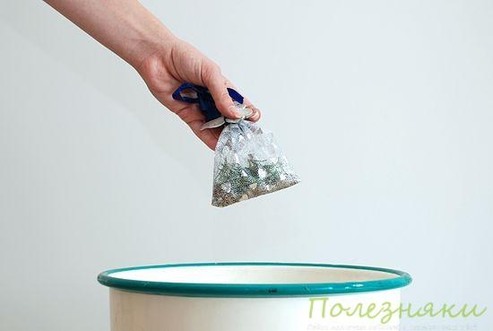Высушите пакетик после ванны и выбросьте