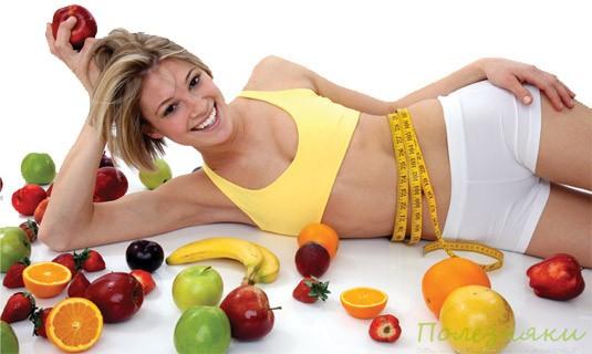 быть всегда здоровым и красивым!