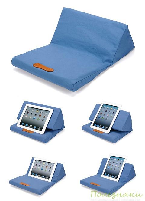 подставка подушка под планшет