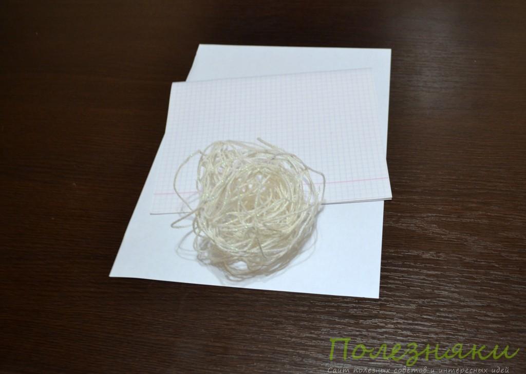 листы формата А4