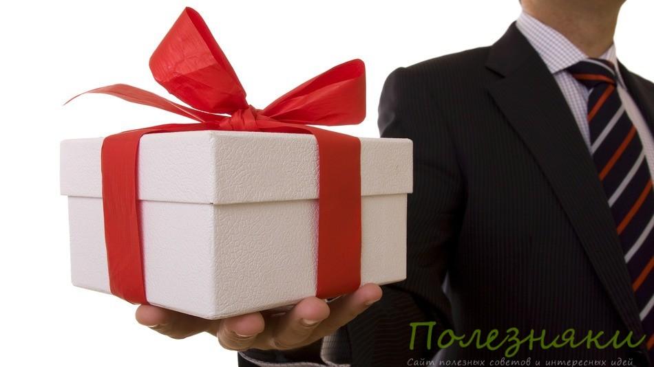 Подарки сотрудницам