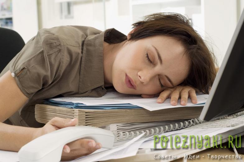 Как не уснуть на работе