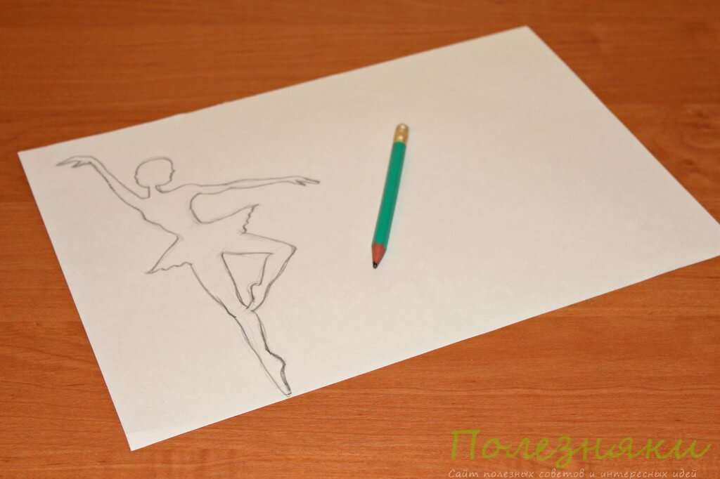 Рисуем контуры балерины
