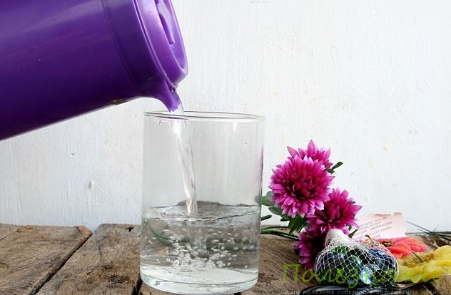 Заливаем воду