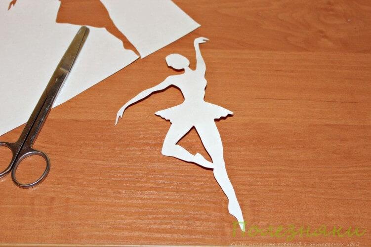 вырезаем фигурку балерин