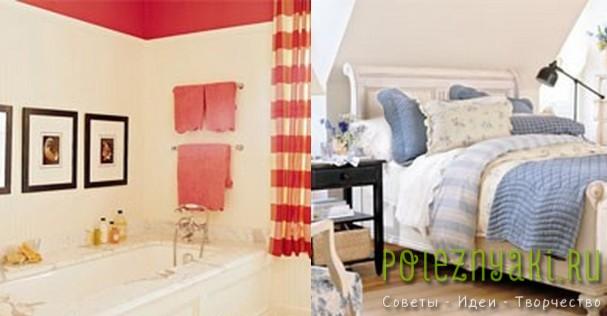 Идеи для преображения Вашего дома