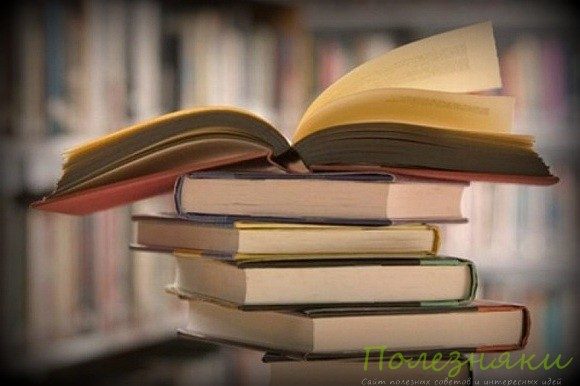Книги для читателя