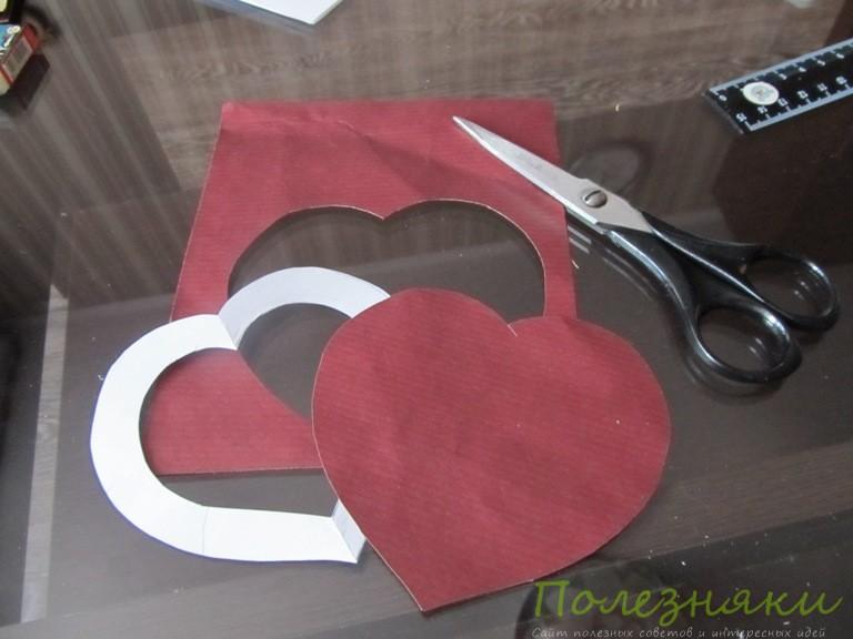 Вырезаем второе сердце