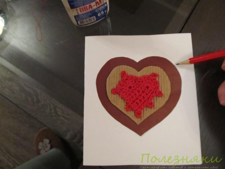 Размещаем сердечки на открытке