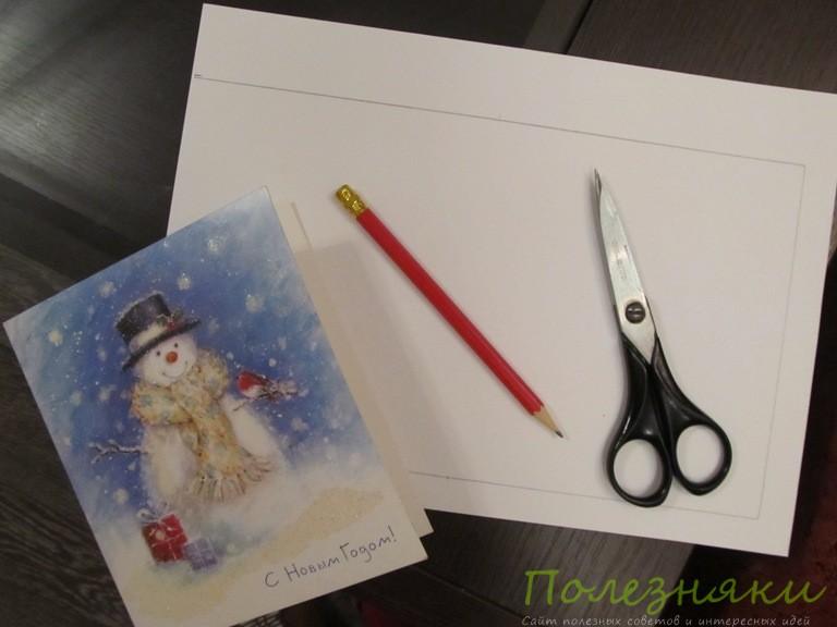 Подбираем открытку, чтобы сделать валентинку