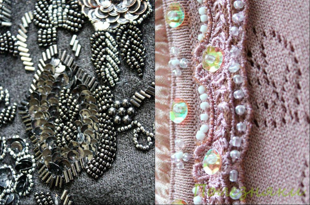 Один из вариантов декора – сделать вышивку из бисера или пайеток.