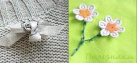 Декорируем мелкие недостатки на одежде