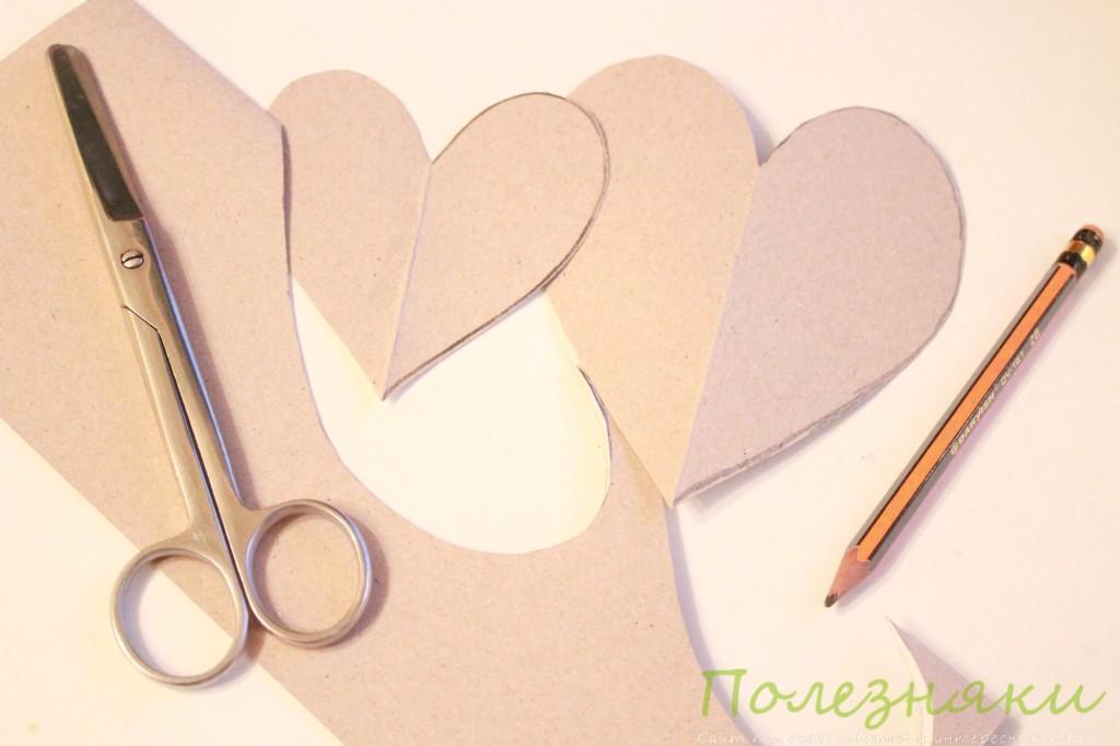 Две заготовки в виде сердца