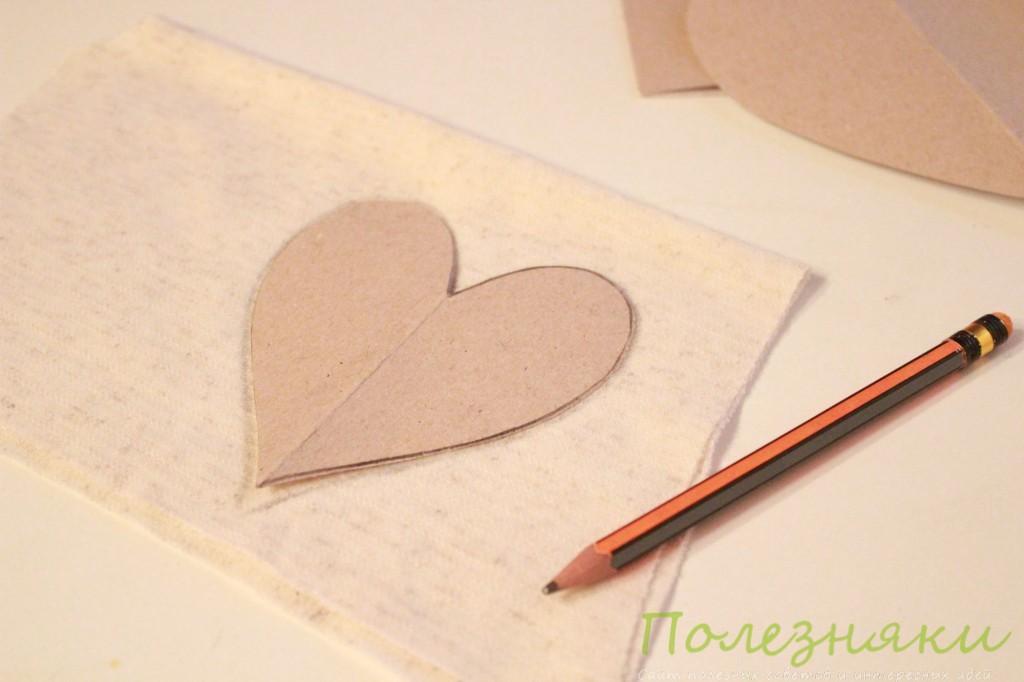 Переносим сердце на ткань