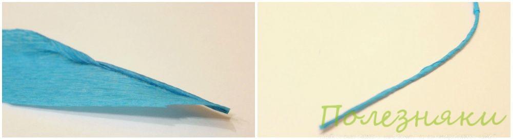 Тонкую полоску бумаги скручиваем жгутиком