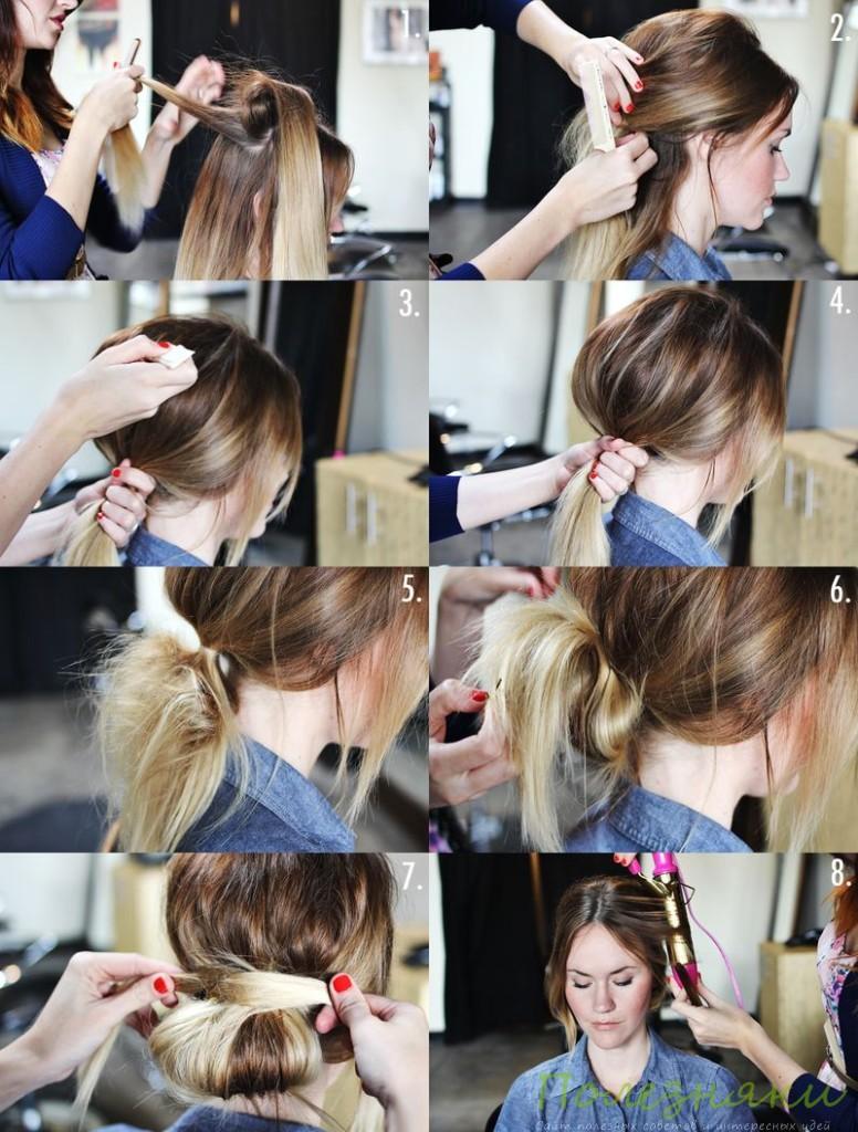Как сделать прическу небрежные волосы 702