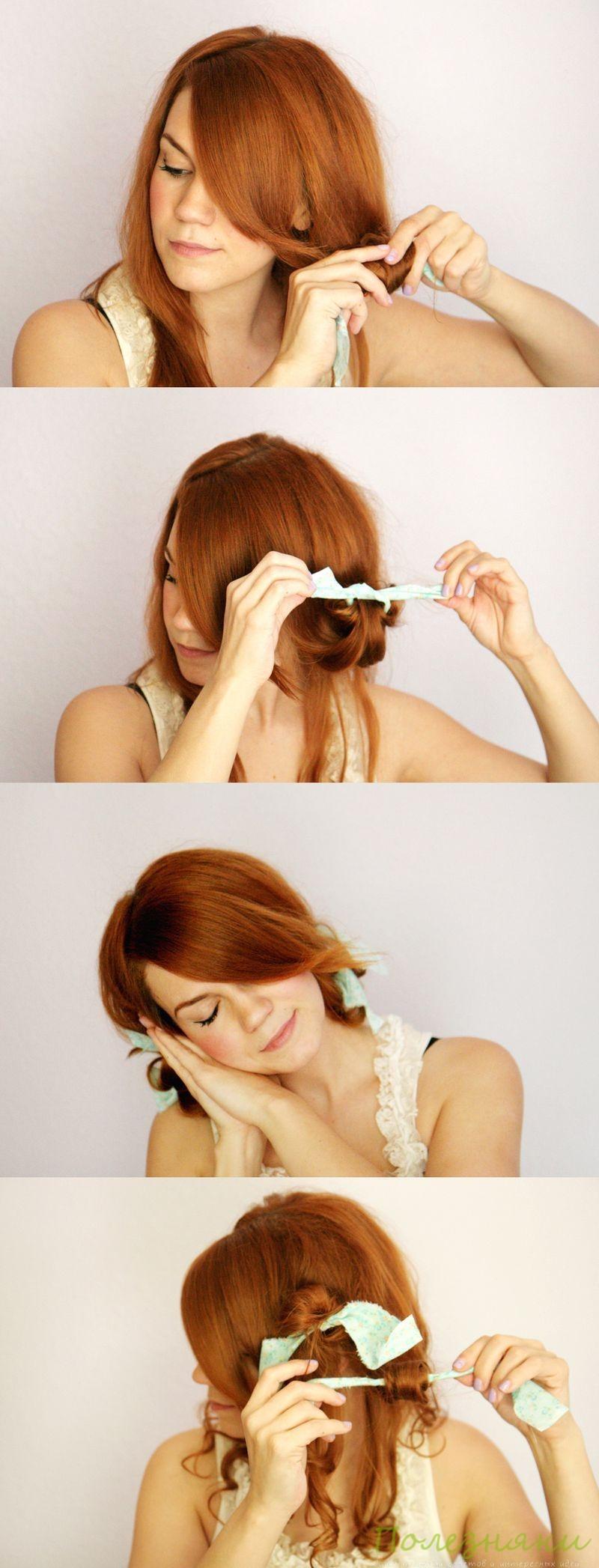Как накручивать волосы с помощью тряпочек