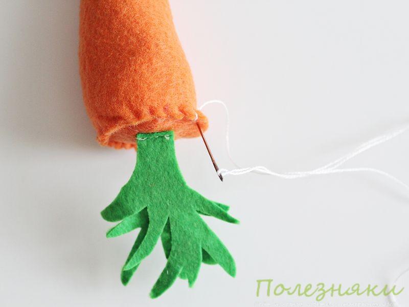 Делаем морковку