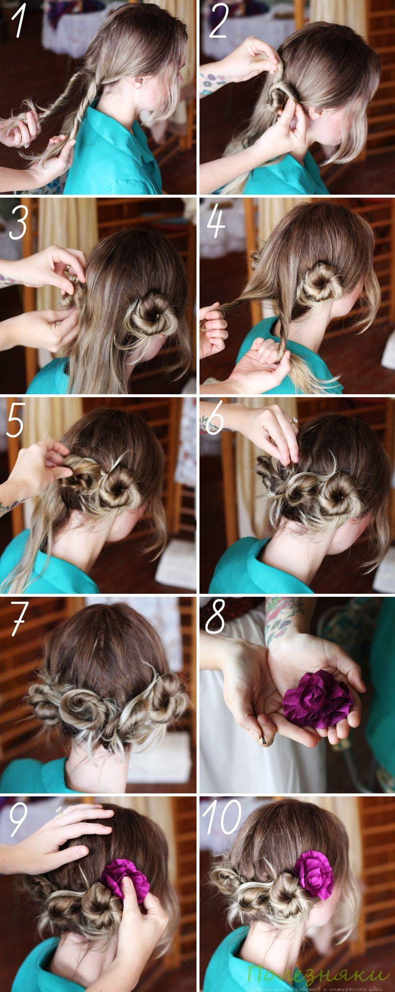 Как сделать летнюю прическу пошаговая инструкция