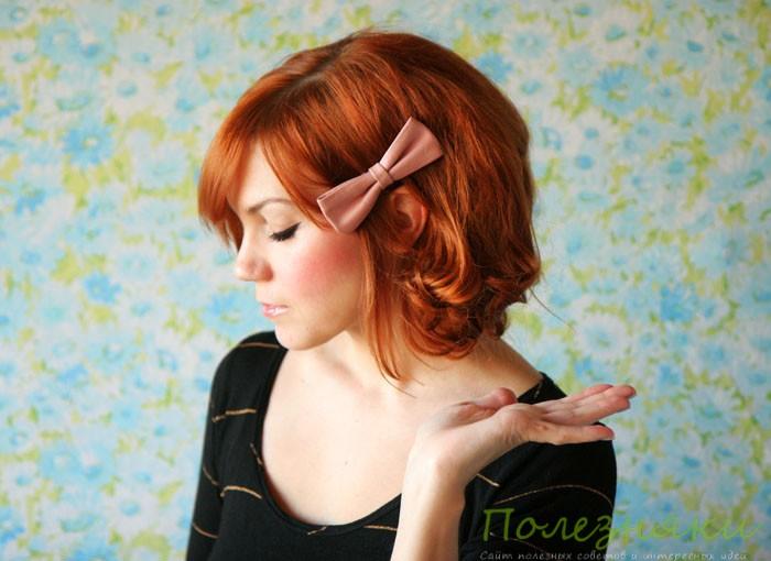 Как уложить длинные волосы, чтобы они стали короткими