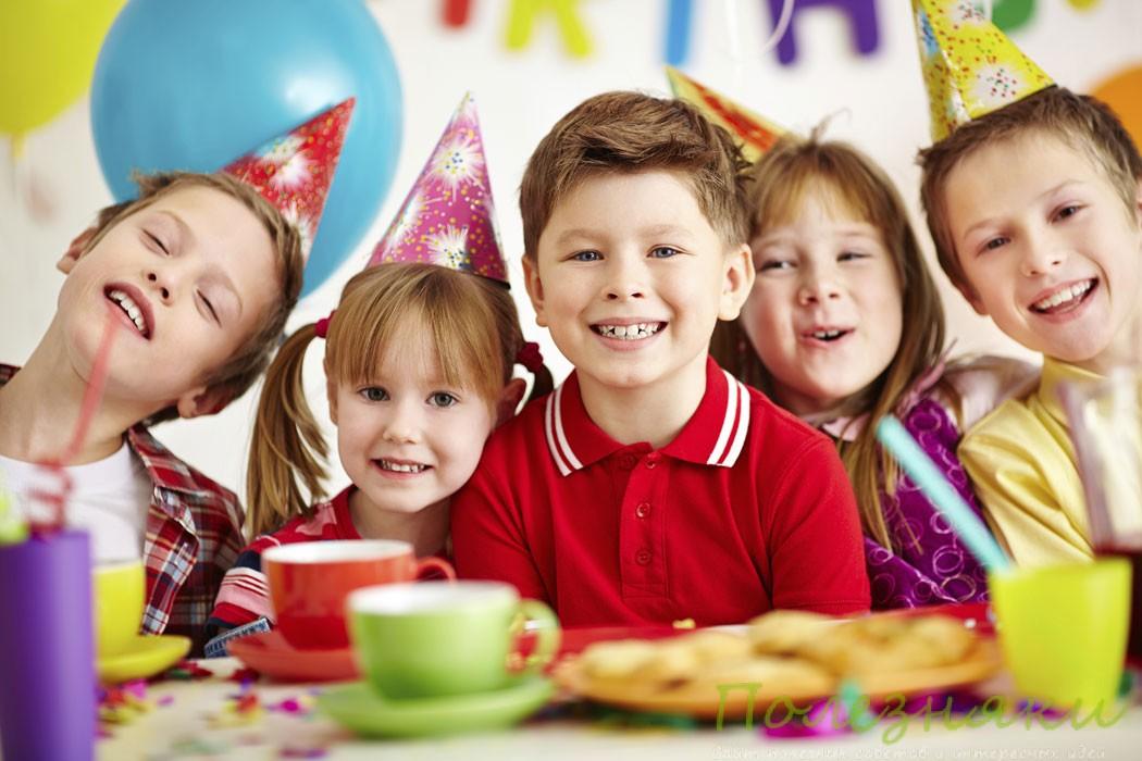 Как весело отметить дома детский День рождения