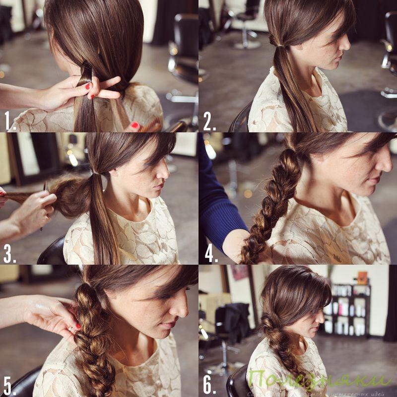 Как заплести небрежную косу пошаговая инструкция