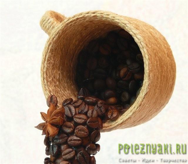 Летающая чашка с кофейными зернами 2