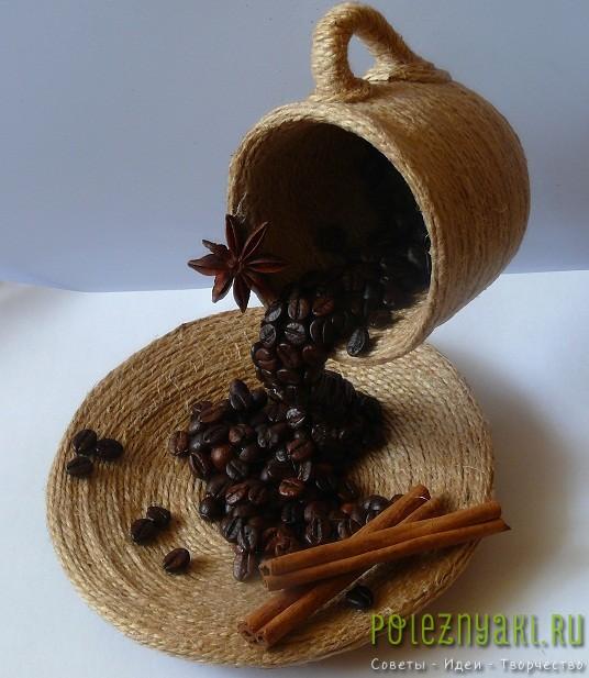 Летающая чашка с кофейными зернами 5