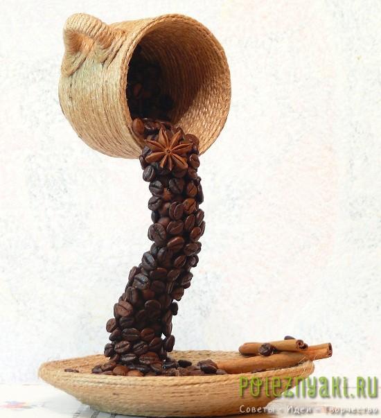 Летающая чашка с кофейными зернами