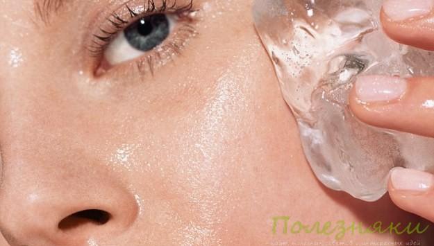 протираем лицо кубиками льда