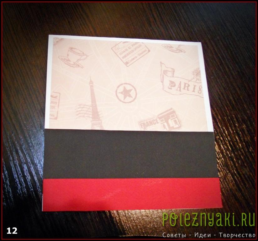 Клеим черный и красный прямоугольник на открытку