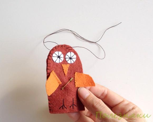 Сшиваем сову