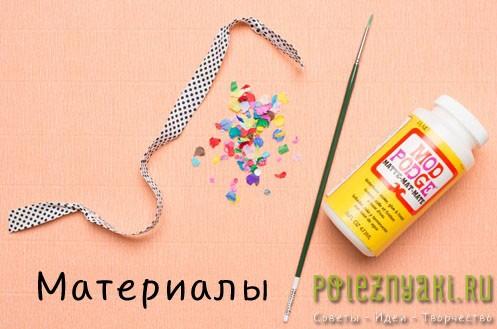 Упаковка радужная или весеннее конфетти- материалы
