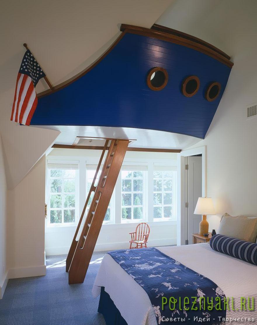 11. Спальня капитана судна