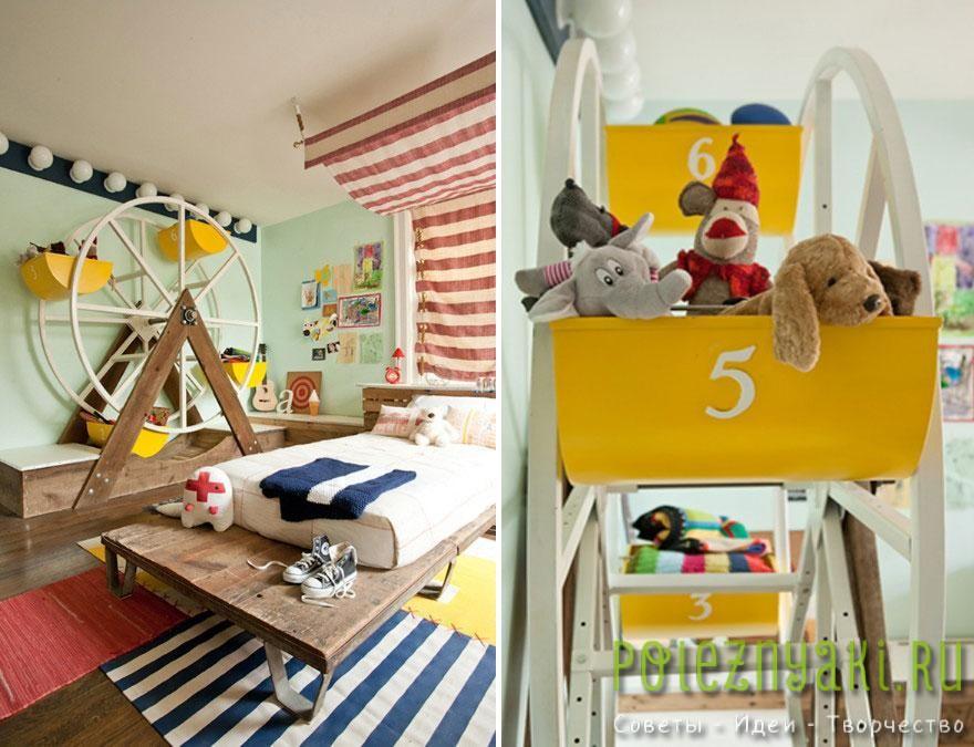 13. Спальня цирк