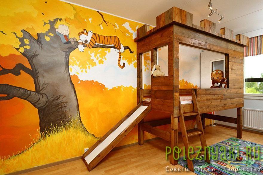 2. Спальня Гоббса.