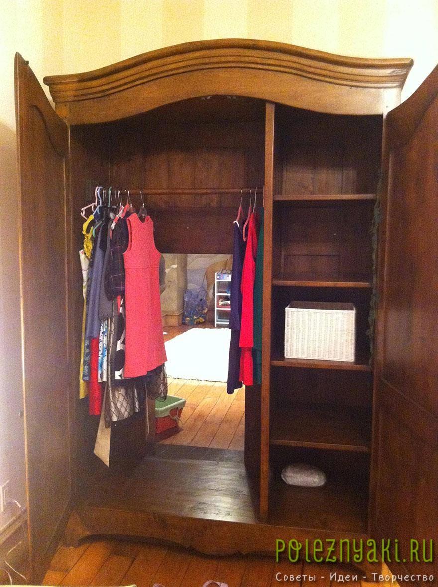 3. Секретная комната Хроник Нарнии. 2