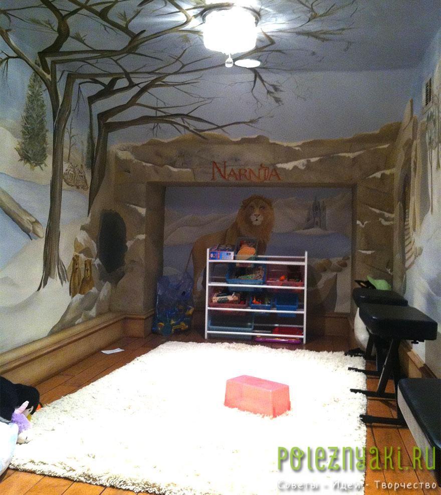 3. Секретная комната Хроник Нарнии. 3