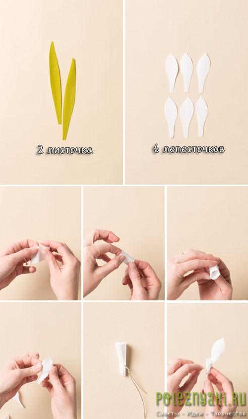 Делаем нарцисс из гофрированной бумаги  инструкция 1