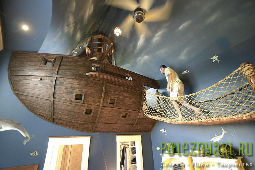 Пиратский корабль.