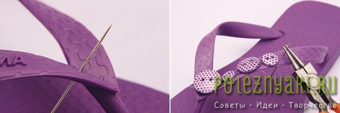 Идея по украшению фиолетовых шлепок пуговицами 2