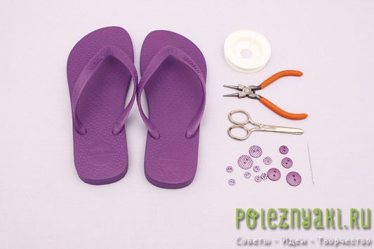 Идея по украшению фиолетовых шлепок пуговицами