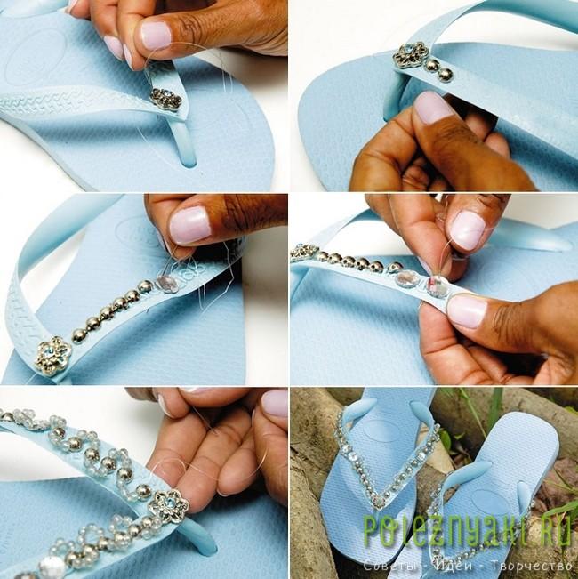 Идея по украшению резиновых шлепанцев серебряными бусинами 2