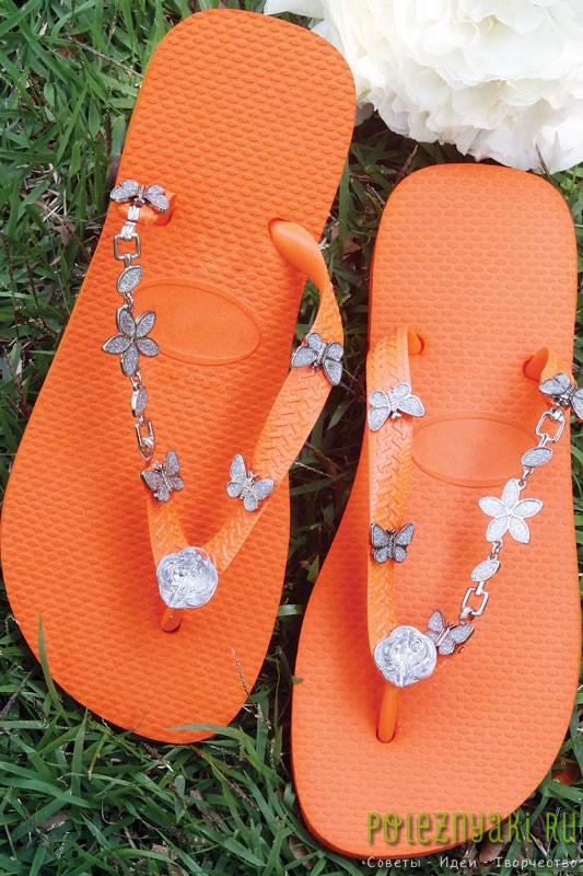 Мастер-класс по украшению оранжевых шлепок бабочками