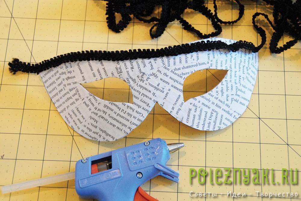 декорируйте периметр маски